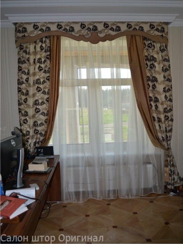 06 07 13 шторы в кабинет эти шторы были