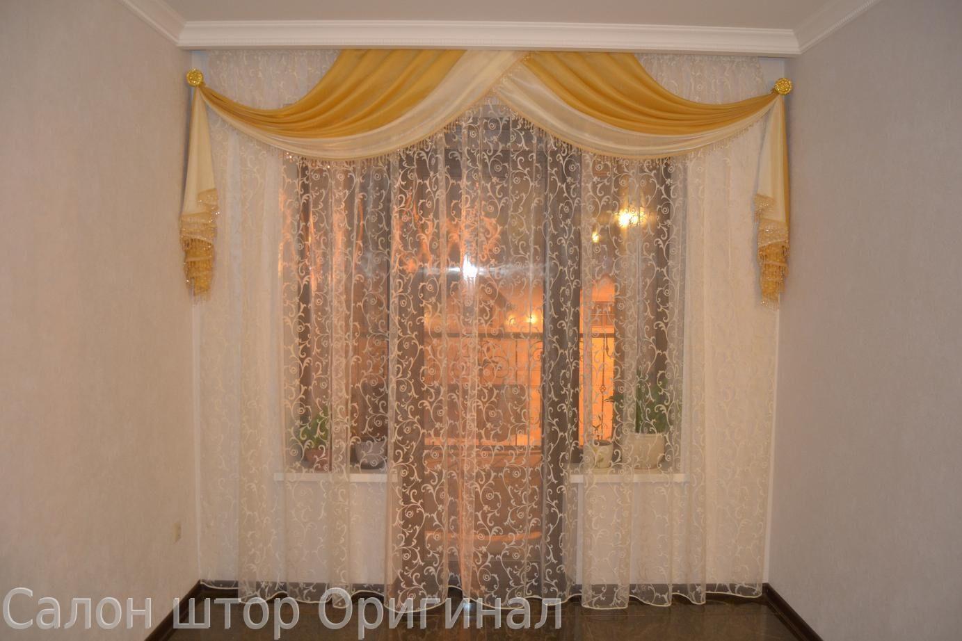 Как красиво сшить шторы в зал 17
