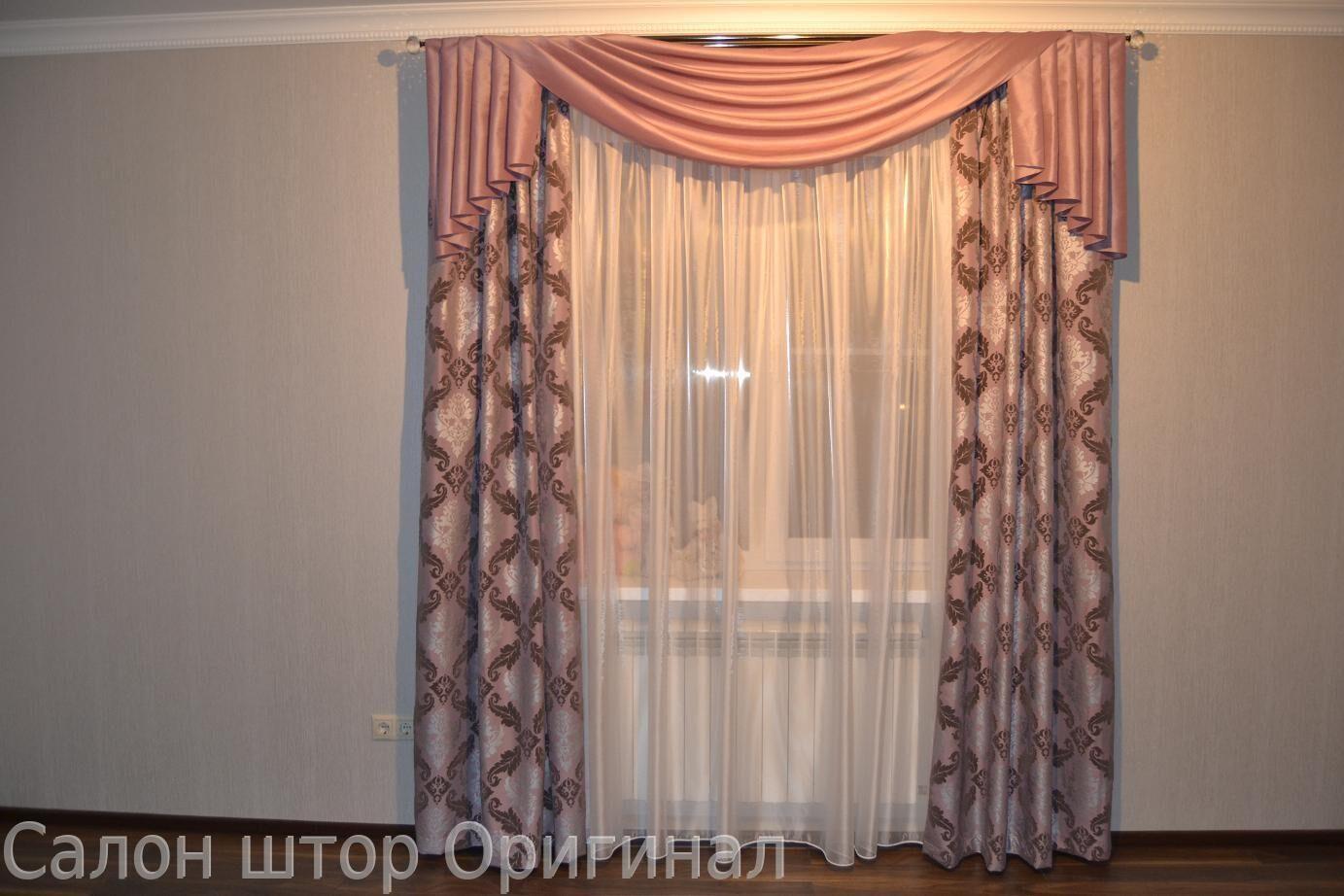 Шторы для большой комнаты фото